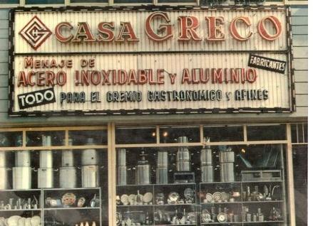Bazar casa greco mayorista de articulos gastronomicos en for Bazar del cocinero