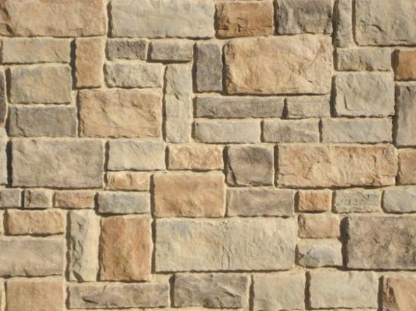 Itaugu piedras naturales en gualeguay tel fono y m s info - Piedra para muro exterior ...