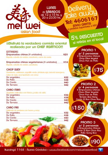Meiwei asian food en cordoba tel fono y m s info for Asian cuisine grimes ia menu